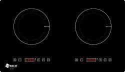 Bếp từ Arber AB 381 đường kính mâm từ 22cm