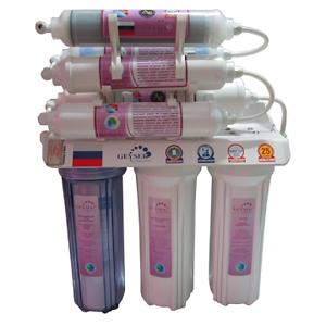 Máy lọc nước nano Geyser TK7