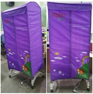 Máy sấy quần áo Kohn KS 02 (1200W)