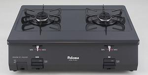 Bếp gas đôi Paloma PA-209J