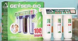 Máy lọc nước Geyser bio 411plus