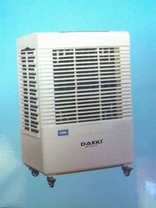 Quạt điều hòa Daeki DK-5000C