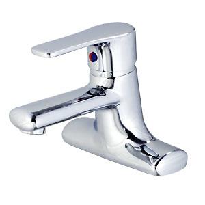 Vòi chậu lavabo Caesar B432CP (nóng lạnh)