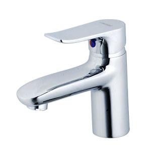 Vòi chậu lavabo Caesar B490CP (nóng lạnh)